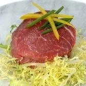 Aberdeen Angus Fillet Steak