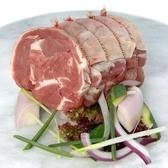 View the Lamb Roasting Joints scotch lamb shoulder mini roast online at Campbells Meat, an award winning online butchers