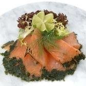 View the Smoked Fish smoked gravadlax sliced d cut side online at Campbells Meat, an award winning online butchers