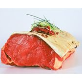 View the Beef Roasting Joints aberdeen angus beef striploin online at Campbells Meat, an award winning online butchers