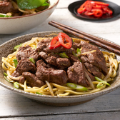 View the Minced & Diced Lamb scotch lamb stir fry online at Campbells Meat, an award winning online butchers