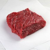 View the Beef scotch beef bavette steak online at Campbells Meat, an award winning online butchers